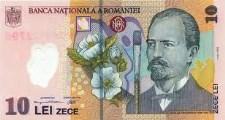 Взять кредит в Эстонии