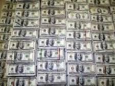 Kust saada raha